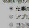 ContactForm7でラジオボタンを縦に並べたいのにそうならない場合の対応方法