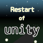 Restart of Unity – No.06(Android向けAPI levelについて)